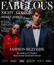 Fabulous night fashion