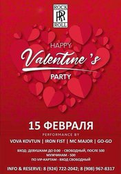 Valentine`s party