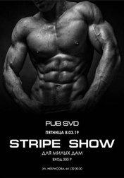 Stripe show