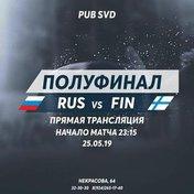 Хоккей. Полуфинал. Россия - Финляндия