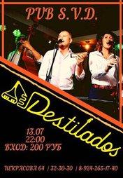 Группа Destilados