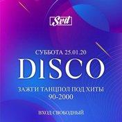 Disco 90-2000-x