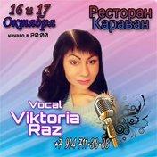 Viktoria Raz