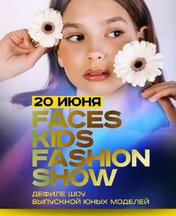 Faces kids fashion show