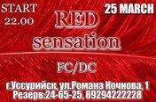 RED SENSATION