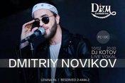 Dmitriy Novikov