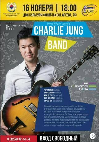Charlie Jung