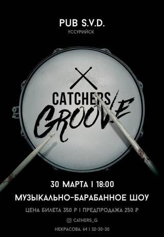Catchers Groove