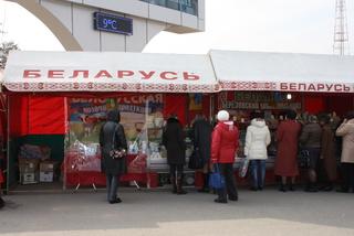 Выставка-ярмарка белорусских производителей