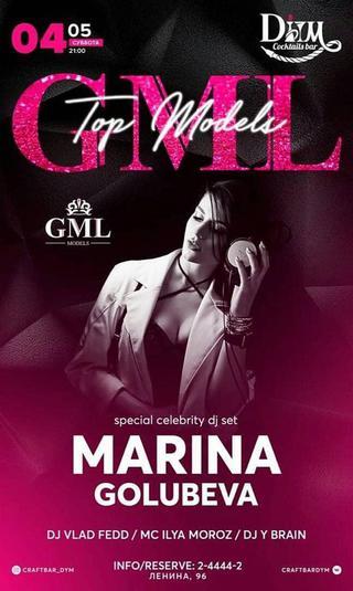 GML Top Models