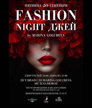 Fashion night Джей