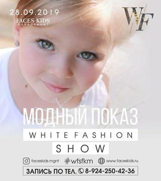 White fashion show