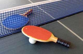 Первенство по настольному теннису