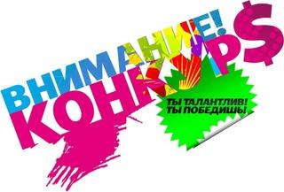Театр ВВО приглашает на «Счастливый день рождения»
