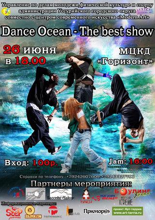«Dance Ocean – The best show»