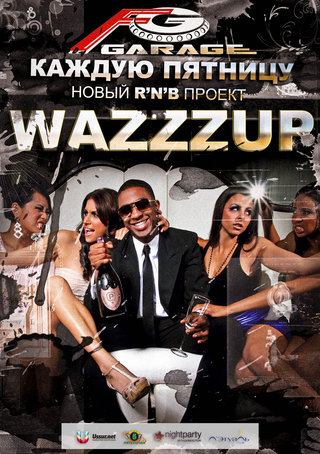 WAZZZUP?!!
