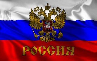 «Герб и флаг России»