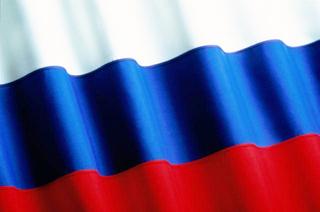 Праздник Российского флага