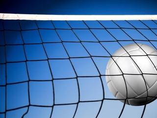 Открытый турнир УГО по волейболу