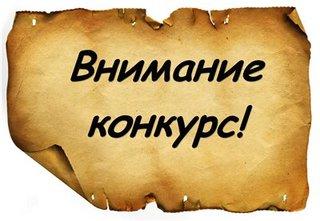 Разыгрывается пригласительный билет в Драматический театр ВВО