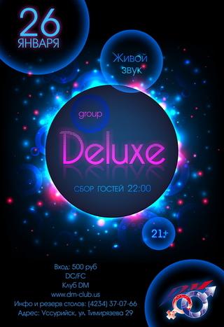 Группа «DeLuxe»