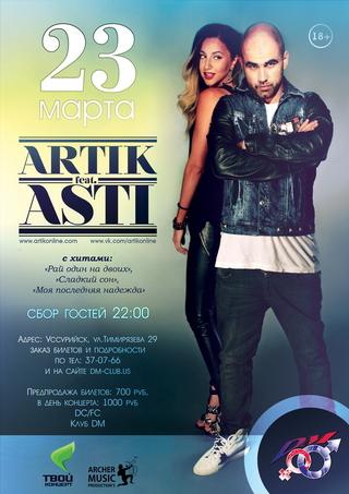 Artik feat Asti