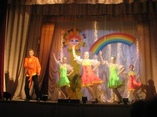 «Радуга танца»