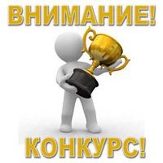 Два билета на Первый фестиваль Приморской лиги КВН!