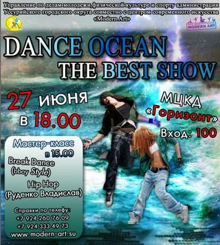 Dance Ocean. The best show