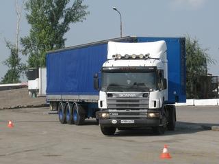 Всероссийский конкурс мастерства водителей магистральных автопоездов (отборочный этап)