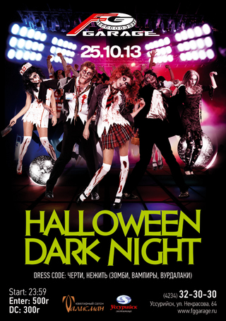 HALLOWEEN DARK NIGHT