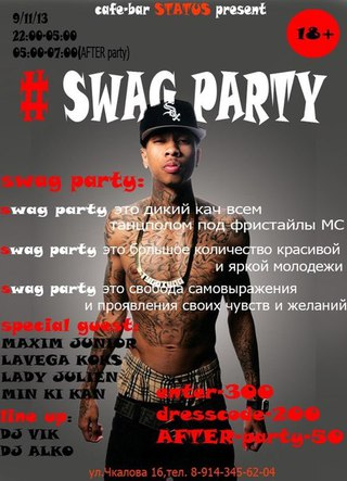 SWAG PARTY