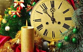 «Старый Новый Год»
