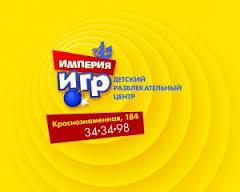 Угадай, кто изображен на фото, и получи  500 рублей от Империи игр