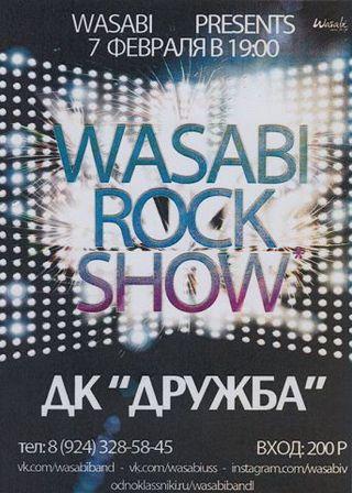 «WASABI ROCK SHOW»
