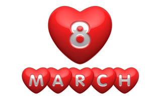 Разыгрываются пригласительные на 8 марта