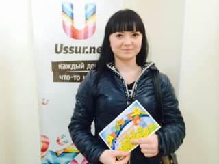 Угадай, кто изображён на фото, и получи 500 рублей. Завершён