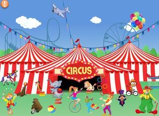 Цирк «Триумф»
