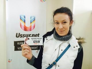 Ussur.net проводит «солнечный» конкурс. Завершён