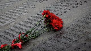 Вспомним тех, кто пал на полях сражений  смертью храбрых!
