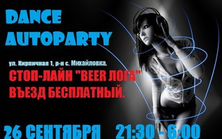 DANCE AUTOPARTY