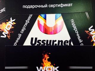 Угадай состав блюда и выиграй сертификат от кафе Wok