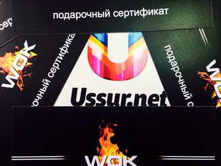 Угадай, из какого материала сделана картина и получи сертификат на 500 рублей от кафе WOK