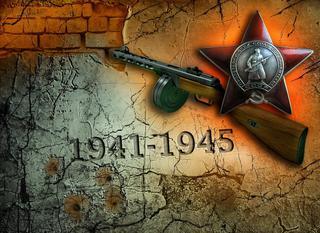 «70 лет Победы»