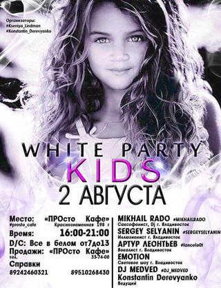 White party kids