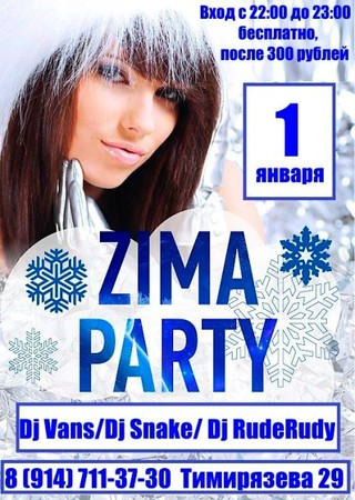 Zima party