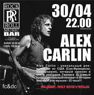Alex Carlin