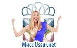 """Голосование за """"Мисс U"""" 2013 года стартовало в Уссурийске"""