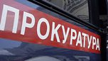 Суд рассмотрит дело о преступлении в сфере незаконной миграции в Уссурийске