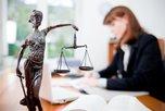 День бесплатной юридической помощи пройдёт в Уссурийске